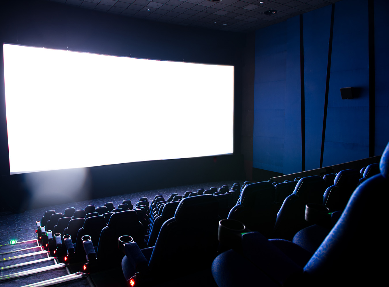 Movie theater - projection screen